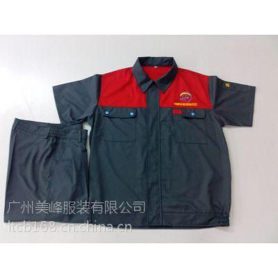 广州工作服,广州工作服定做,订做工作服,广州工衣,广州制服