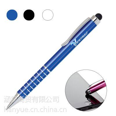 上海礼品笔定制,上海中性笔厂家,上海水笔供应,上海广告笔价格,上海圆珠笔供应商