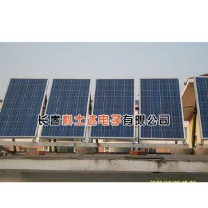 供应内蒙古吉林长春黑龙江哈尔滨太阳能电池板太阳能发电机风力发电机太阳能路灯