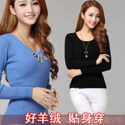 秋冬女士羊毛衫修身低领打底衫圆领紧身针织衫黑色短款毛衣羊绒衫