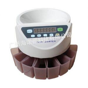 供应供应多国货币硬币清分机 硬币点数机 硬币分类机