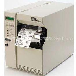 供应美国斑马Zebra 105SL 条码打印机