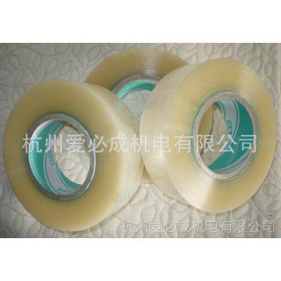 专业供应 高粘性耐用透明胶带 防静电封装打包胶带