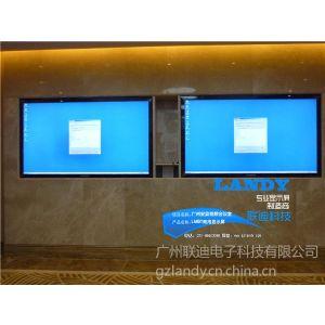 供应供应联迪LD600GH无缝拼接等离子显示器