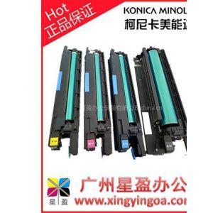 供应包效果柯尼卡美能达C451 C550 C650鼓组件 柯美复印机 彩机耗材