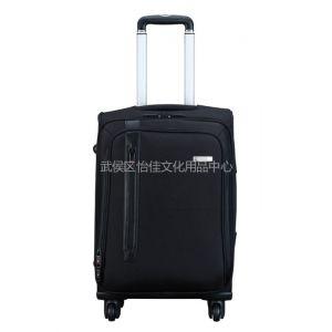 供应正品威戈拉杆箱/登机箱/旅行箱/自带海关锁 SAX03011109059黑色