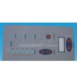 供应pvc面板|pvc标牌制作|pvc铭牌