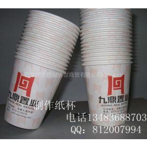供应太原纸杯厂家、太原一次性纸杯厂家、太原广告纸杯厂家