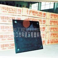 供应耐海水腐蚀MGE滑块 工程塑料合金MGE滑块科诺
