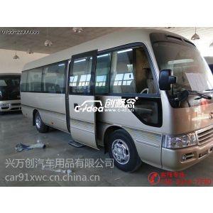 供应广州中巴车改装/航空座椅改装,兴万创创概念豪华商务车改装,成功人士优越专享