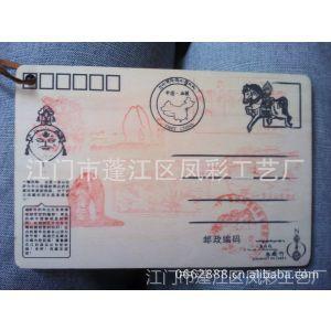 供应厂家直销旅游景区明信片 西藏旅游纪念品 西藏旅游地图明信片