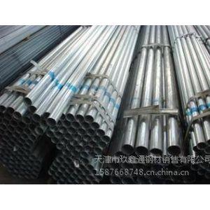 供应哪里卖Q345C热镀锌钢管