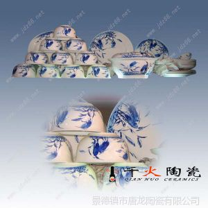 供应景德镇日用陶瓷餐具批发商