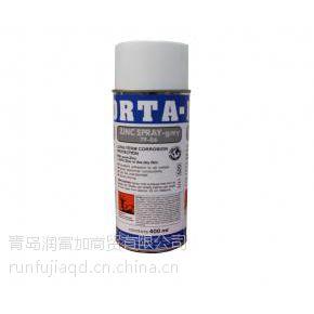 供应美德孚79-06 波特冷镀锌喷剂 具有极好的连续性不会产生毛细裂纹