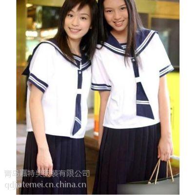 青岛校服定做 幼儿园 中小学 高中 大学 职业学校校服定做订制 青岛学生服装定做