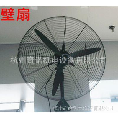 供应FS-65型大风量工厂车间专用工业强力壁挂摇头扇