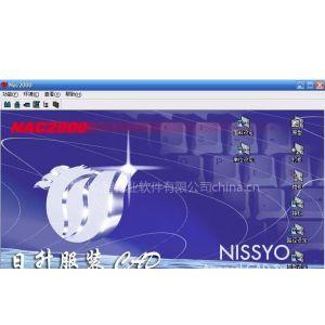 供应日升服装CAD软件QQ:278834640