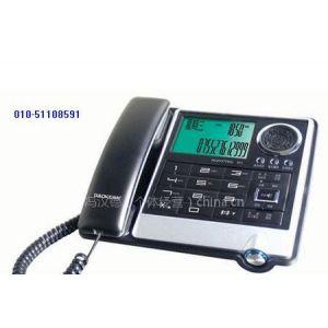供应高科371型录音电话机