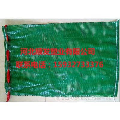 厂家直销绿50*80甘蓝 包菜专用网眼袋 蔬菜圆织网眼袋 大头菜网袋