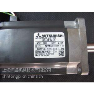 供应太原现货供应HC-MFS13BD三菱伺服电机