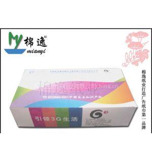 供应盒抽纸巾 广告盒抽纸定做 广告纸抽定制厂家 广告纸抽定做厂家