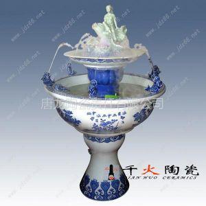 千火陶瓷家居中摆件 青花瓷陶瓷空气加湿器喷泉 厂家批发订做