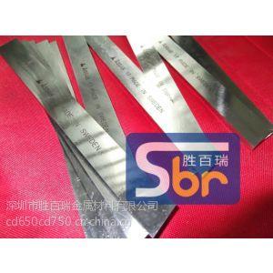 供应瑞典白钢条性能 达州白钢车刀