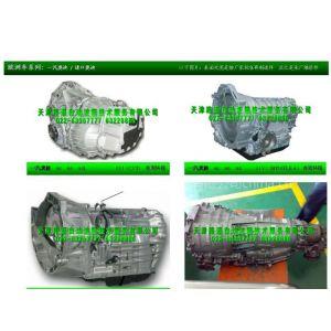供应汽车自动变速箱维修、再制造;汽车自动变速器维修