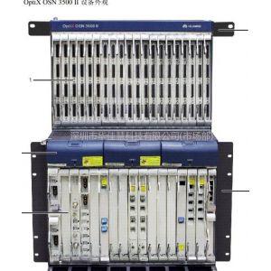供应供应湖南省电力代理商STM-16光传输设备osn7500_optixosn7500传输光接口板