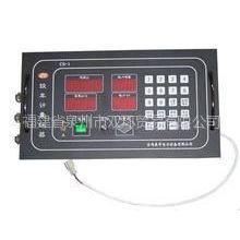 供应ENWA水蒸馏装置MT-50T/2