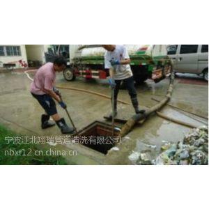 供应宁波北仑清理化粪池87473586选翔瑞质量为本服务到家