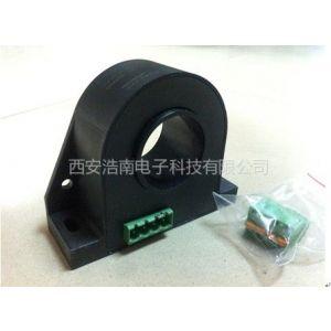 供应Haonpower高进度电流传感器