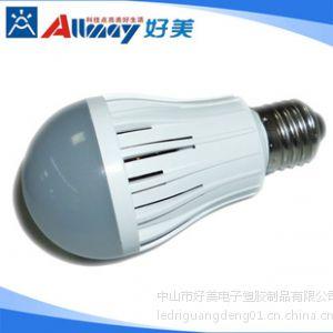 供应led微波感应灯泡 led雷达感应球泡灯 雷达感应led节能灯泡4W
