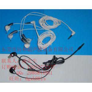 供应东莞黄江超声波焊接机 全自动耳机线焊接机