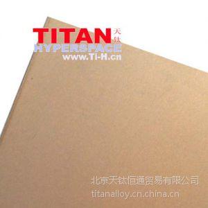 定制供应家居金属用钛板,钛合金板