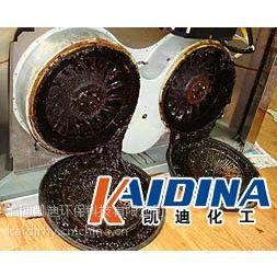 供应煤焦油清洗剂_焦油清洗剂_凯迪化工KD-L214价格