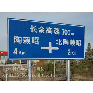 供应西安标志牌,朱宏路西安阳光电力反光标志牌制作,西安煤矿反光标志牌,西安煤矿标志牌制作,西安安全标牌