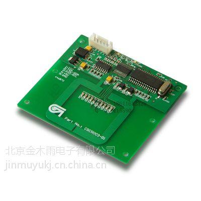 低价供应非接触IC卡读写模块IC卡读卡器-JMY604