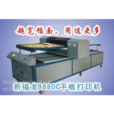 供应信阳印刷设备万能印刷机/洛阳新福龙