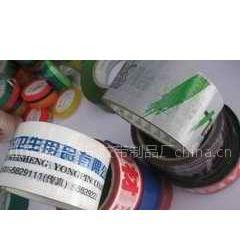供应厂家定做印字封箱胶带免版费