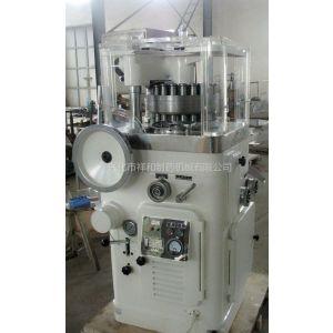 供应ZPW21美术粉饼压片机