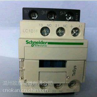 交流接触器 LC1-D18Q7C 施耐德