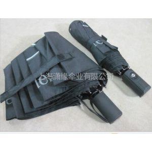 供应高档广告伞定制、自开自收广告礼品伞定做、上海雨伞定制工厂