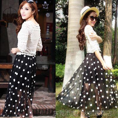 现货2014甜美夏女新款镂空蕾丝上衣波点网纱半身长裙两件套T1536