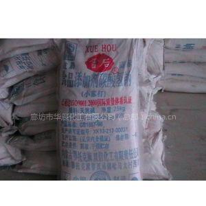 北京小苏打/北京碳酸氢钠/北京小苏打厂家