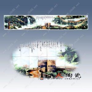 供应供应瓷板画,中堂陶瓷壁画定做