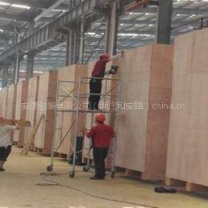 供应订做胶合板木箱订做熏蒸大木箱木箱工厂