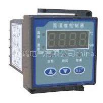 供应扬州中瑞ZR1048E数字式温湿度控制器