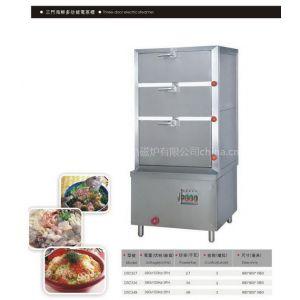 供应餐饮连锁真功夫专用大功率电磁三开门蒸柜