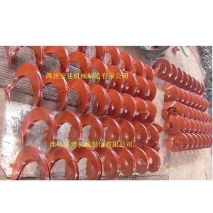 山东潍坊宗建生产厂家供应螺旋叶片,绞龙叶片,搅龙叶片